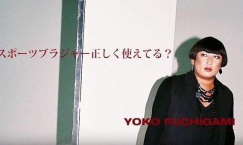 ロバート秋山 クリエイターズファイル