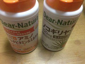 アミノ酸、亜鉛、ノコギリヤシのサプリメント
