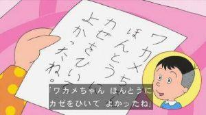 堀川君の手紙