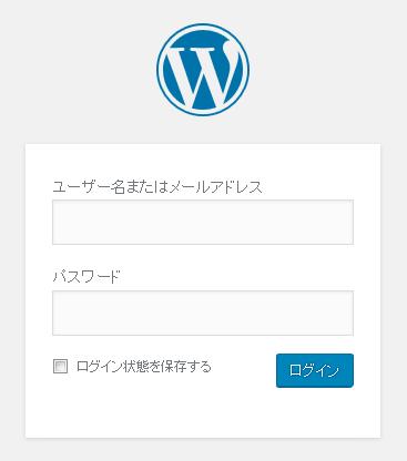 WordPressログインページのロゴ