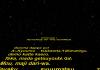 スターウォーズのオープニングロールが作れるCSS